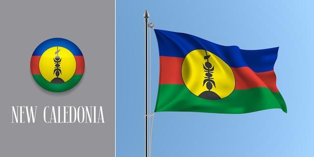 Nouvelle-calédonie, agitant le drapeau sur mât et icône ronde illustration