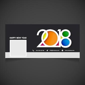 Nouvelle couverture facebook de 2018 typographie créative blanche remplie de différentes couleurs de 2018