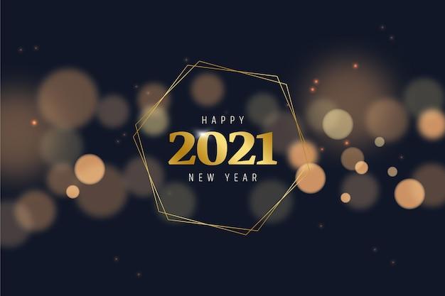 Nouvelle déchirure floue 2021