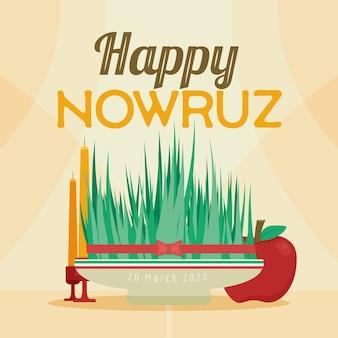 Nowruz heureux avec de l'herbe