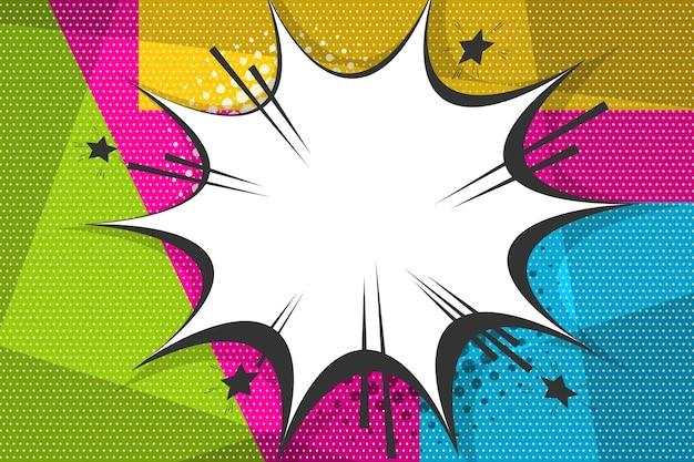 Nuage vide de dialogue coloré pour le texte comique nuage de livre de bandes dessinées de bulle de discours