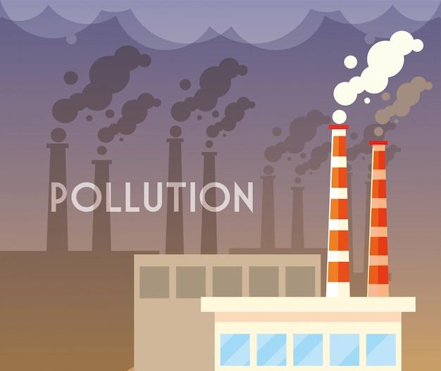 Nuages de fumée industrielle, pollution environnementale industrielle
