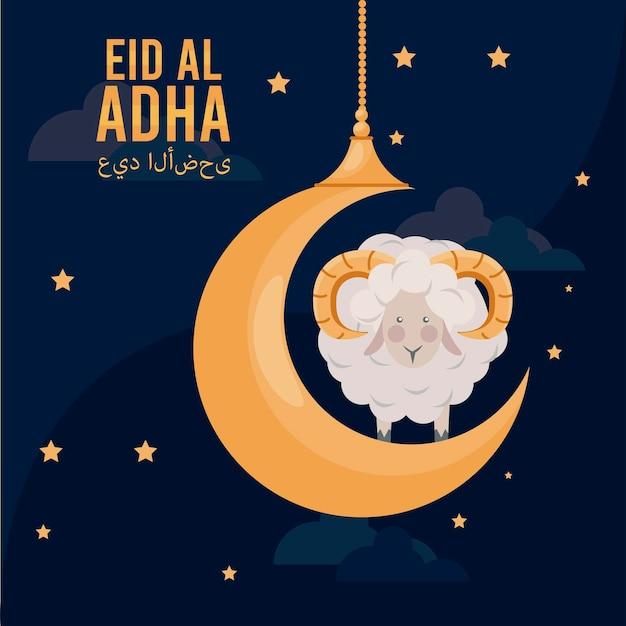 La nuit de l'aïd al adha