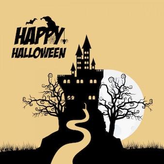 Nuit à la maison d'halloween