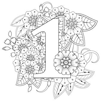 Numéro 1 avec ornement décoratif de fleur de mehndi dans la page de livre de coloriage de style oriental ethnique