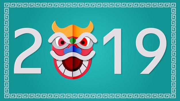 Numéro 2019 pour les voeux du nouvel an chinois