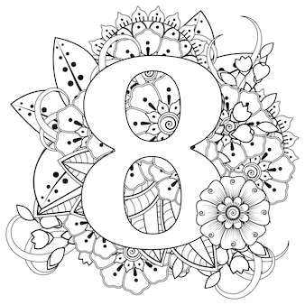 Numéro 8 avec l'ornement décoratif de fleur de mehndi dans la page de livre de coloriage de style oriental ethnique