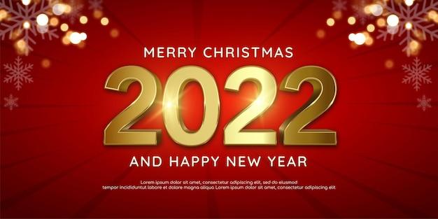 Numéro de texte modifiable 2022 bonne année bannière or design sur fond de couleur rouge