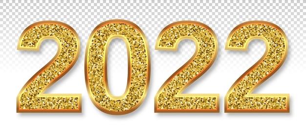 Les numéros de 2022 sont des paillettes d'or tourbillonnant le symbole de noël avec une ombre douce illustration réaliste 3d fond transparent