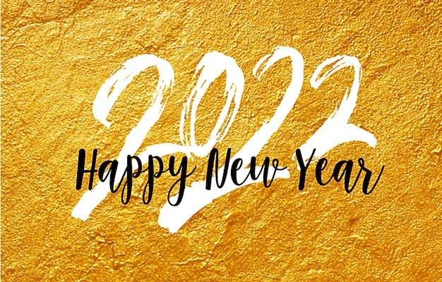 Numéros de bonne année et sur la texture d'or bonne année