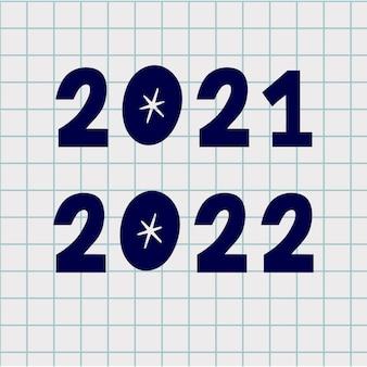 Numéros de doodle. encre de nouvel an dessinée à la main 2021 et 2022
