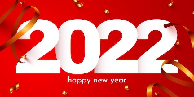 Numéros de vacances de bonne année avec une affiche festive de confettis ou un design de bannière