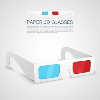 Objet d'art de lunettes 3d en papier. illustration vectorielle