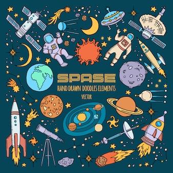 Objets spatiaux dans l'univers. illustration de vecteur dessinés à la main.