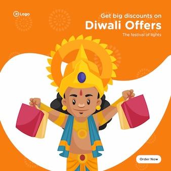 Obtenez de gros rabais sur le modèle de conception de bannière d'offres diwali