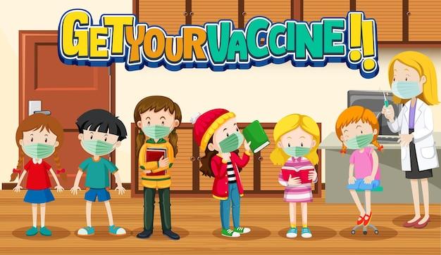 Obtenez la police your vaccine avec de nombreux enfants faisant la queue pour se faire vacciner contre le covid-19