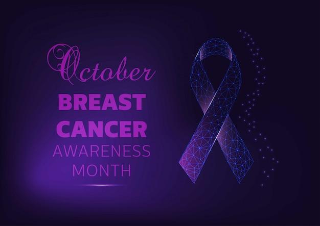 Octobre - modèle de bannière de campagne du mois de sensibilisation au cancer du sein avec ruban rougeoyant sur fond bleu foncé.
