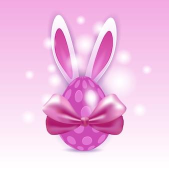 Oeuf décoré de lapin coloré