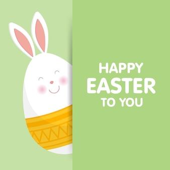 Oeuf de pâques mignon isolé illustration vectorielle. pour les cartes, les bannières, les félicitations.