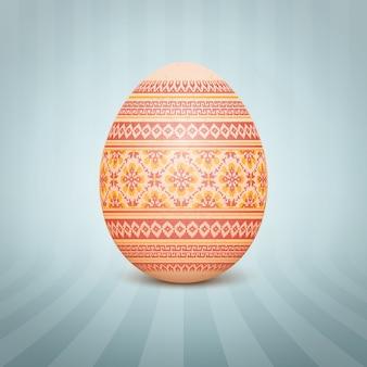 L'oeuf de pâques avec un ornement de modèle folklorique ukrainien