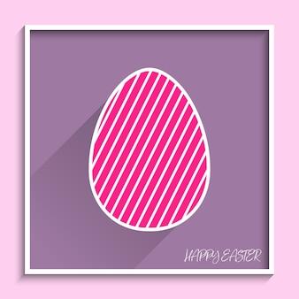 Oeuf de pâques plat avec illustration de motif géométrique pour fond de vacances. carte de style créatif et mode