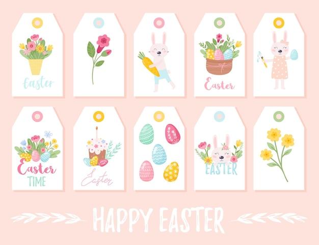 Oeufs de pâques pour la conception de vacances de pâques joyeux jour de pâques clipart vectoriel pour votre projet de conception