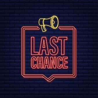 Offre de dernière chance et de dernière minute avec horloge signe bannières concept commercial de commerce d'affaires