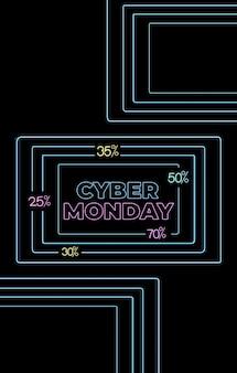 Offre du vendredi noir. vente du cyber lundi. achats en ligne, annonces internet dans un style néon. commerce électronique. prix dégressif. ensemble de bannières promotionnelles