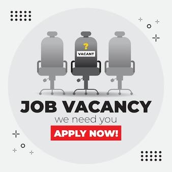 Offre D'emploi Avec Chaise De Bureau Vide Vecteur Premium