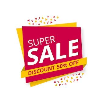 Offre limitée mega sale bannière affiche de vente vente en gros offre spéciale rabais 50 off vector illustration