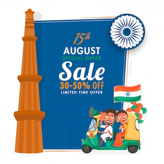 Offre de réduction affiche de vente, roue ashoka, qutub minar sur fond bleu et blanc.