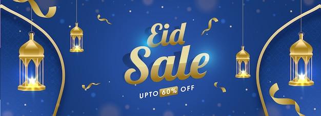 Offre de réduction pour le modèle de bannière de vente eid al-fitr. eid mubarak