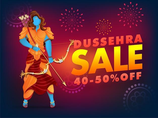 Offre de remise d'affiche de vente de dussehra et personnage de lord rama sur fond de feux d'artifice.