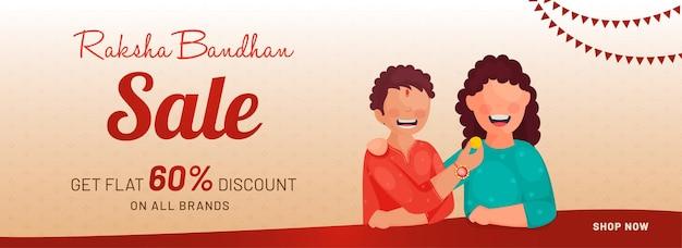 Offre de remise à plat de 60 pour la conception d'en-têtes ou de bannières raksha bandhan.