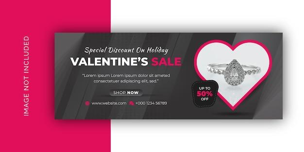 Offre de la saint-valentin promotion de la promotion de la vente sur les réseaux sociaux couverture facebook