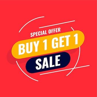 Offre spéciale achetez-en un, obtenez-en un modèle de vente