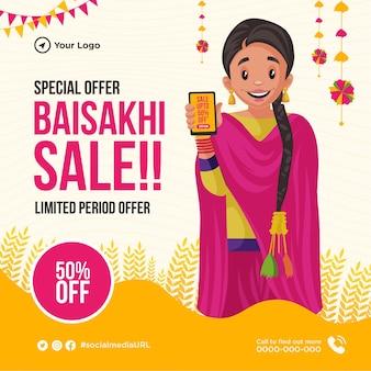 Offre spéciale baisakhi vente conception de cartes de vœux