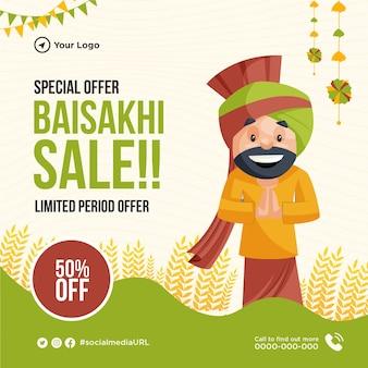 Offre spéciale conception de bannière de vente baisakhi