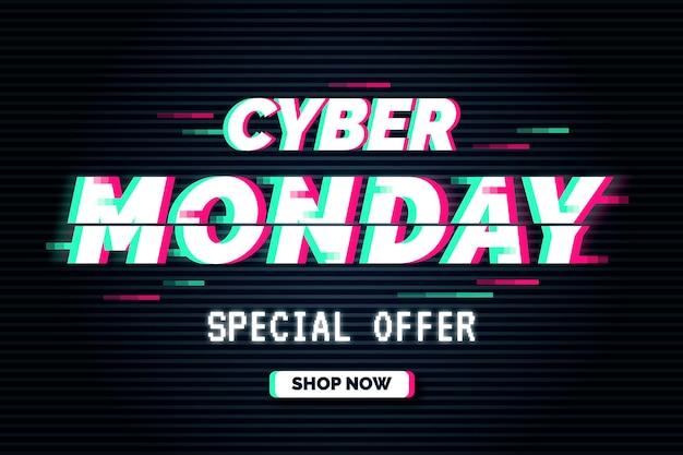 Offre spéciale glitch cyber monday