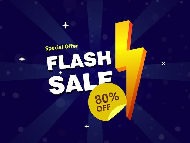 Offre spéciale de vente flash remise dans la bannière du ciel