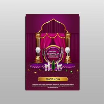 Offre spéciale de vente de luxe joyeux noël et nouvel an jusqu'au flyer