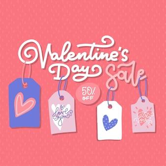 Offre de vente de la saint-valentin, modèle de bannière.