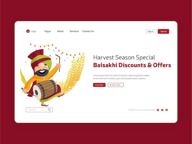 Offres baisakhi avec happy sardar avec modèle de page de destination dhol