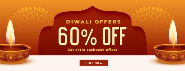 Offres diwali et modèle de bannière web de vente