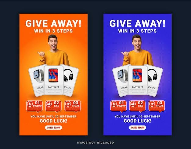 Offrez un produit gagnant en trois étapes bannière instagram story modèle de publication sur les médias sociaux