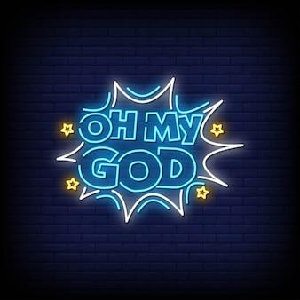 Oh my god neon signe le style du texte