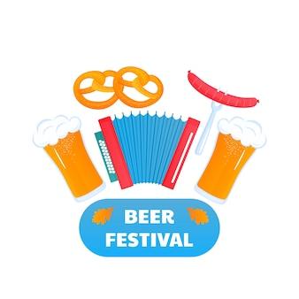 Oktoberfest bannière accordéon verres de saucisse bretzel bière