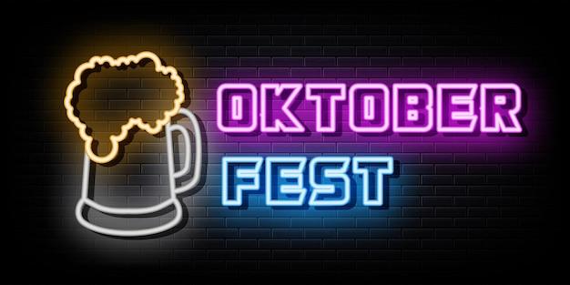 Oktoberfest enseignes au néon modèle de conception de vecteur enseigne au néon