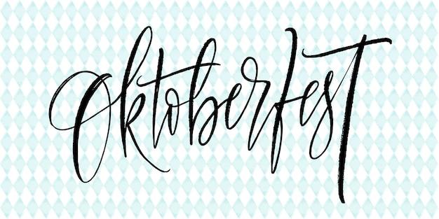 Oktoberfest sur fond de lettrage allemand. bannière de décoration de festival de bière. illustration vectorielle eps10