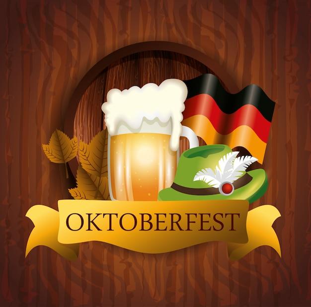 Oktoberfest avec illustration de la bière et drapeau allemagne